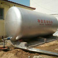 50吨全自动变频无塔供水 厂家 净泉压力罐使用说明
