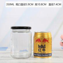 供应玻璃酱菜瓶230ml宏华厂家定制辣椒酱瓶出口150克