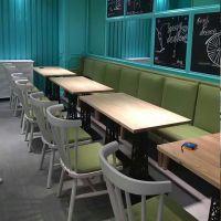 晴记甜品店实木餐桌椅组合简约现代咖啡厅西餐厅桌子