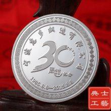 集团上市三十年纪念品制作、纯银感谢奖章、员工入职周年纪念礼物定做厂家