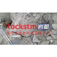 岩石破碎除了用炸药还可以用什么取代代替爆破-岩都劈裂棒液压
