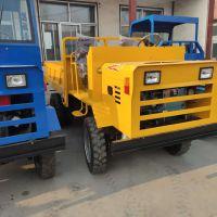 果园柴油四轮车 常年销售农用拖拉机 六轮四驱爬坡运输四不像 山地拉货车