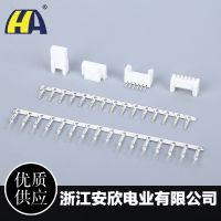 厂家供应电子接插件 HY型条形连接器 2.0mm间距 软排线连接器