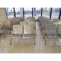 钢排椅机场椅-三人位连体不锈钢排椅-行政单位排队椅
