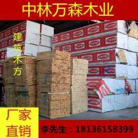 苏州中林万森木业有限公司