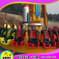 主题公园大型游乐设备大摆锤商丘童星一站式供应服务