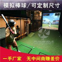 模拟棒球一款强有力的健身娱乐运动项目