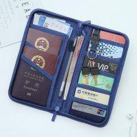 厂家供应韩版旅行护照包多功能证件包卡包机票夹
