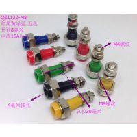 4mm香蕉插座 Φ4插座 15A大电流接线端子/接线柱开孔8mm