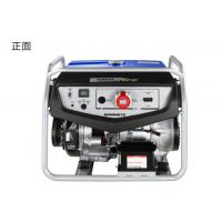 雅马哈家用小型车载静音汽油发电机组EF6000TE三相5KW电启动