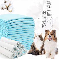 宠物尿片100片包邮狗狗尿布兔子尿垫大号加厚除臭泰迪吸水纸尿布