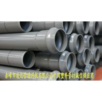 赤峰塑料管生产厂家 赤峰pvc给水管农田灌溉管的特征