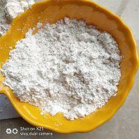 厂家供应 涂料级贝壳粉 煅烧贝壳粉 动物饲料用贝壳粉