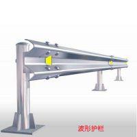 供应宁波高速公路波形护栏 三波护栏 国标600克锌 厂家直销