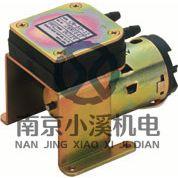 厂家直销日本EMP磁力泵MV-6005VP AC200V 下单7折优惠