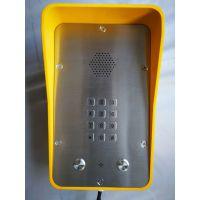 地下管廊免提对讲广播电话机,壁挂式三防求助对讲终端,扩音广播对讲电话