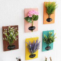 仿真植物木板壁挂花房间室内墙面装饰品创意家居挂件餐厅墙壁挂饰