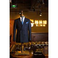 男士商务休闲西服套装 修身纯羊毛条纹双排扣青年西装 成都西装