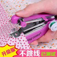 手动缝纫编织袋缝包机封口机手持封包缝米袋边机手提式小型