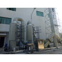 扬州喷漆废气的处理方式,小型喷漆房废气处理设备 蓝阳优质商家