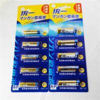 批发统一苹果装5号7号2粒5粒卡装AAA干电池碳性环保电池