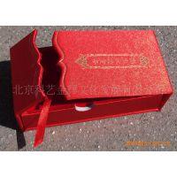 生产绢布盒 出生金条包装盒 布面包装盒 红娟布包装盒 金条包装盒