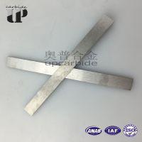 1.5*8*100钨钴硬质合金YG6X刀条 钨钢长条刀片耐磨切削性能好