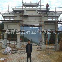 厂家定做石雕牌坊牌楼 村庄石牌坊门楼免费安装