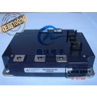 供应全新三菱正品 CM110YE4/12F CM600DU/5F 可直拍质保现货