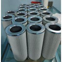 HYDAC高压油滤芯0110D010BN4HC 1AG-A HYDAC