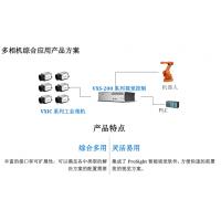 鑫兰达视觉检测CCD产品外观/尺寸/机器人视觉定位/字符检测