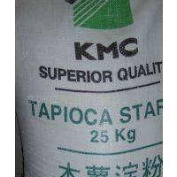 进口木薯淀粉分为工业和食品进口所需资料单证