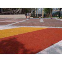 誉臻彩色沥青混凝土路面施工/彩色沥青路面材料厂家直供