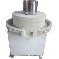 怎样做麻婆豆腐 小型米浆石磨机 厂家批发40型芝麻酱石磨机
