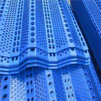 蓝色防尘墙 防风板厂家 圆孔防尘板