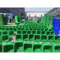 户外环卫分类垃圾桶外围装饰框济南信源塑料厂家专供