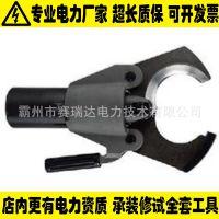 (美国 Kudos)HYCC-096S 分体式液压切刀 电缆切刀