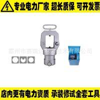 美国 Kudos HYCP-500HE 分体式压接机 单动式液压油缸