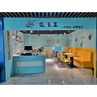 饭点王海鲜饭:全国餐饮加盟代理好项目,简快餐的时代项目