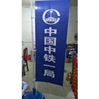 西安背包旗定做 西安快展广告旗定做 西安户外龙旗三角旗印字