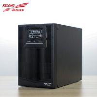 科华UPS电源YTR1101L厂家直销