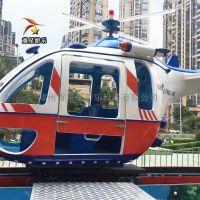 童星游乐园新型儿童游乐设备空中巡游外观精致