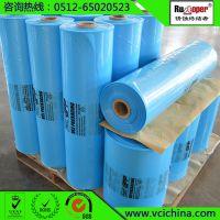 防锈聚乙烯膜,添加防锈母粒成膜具有强的延展性和防锈性能