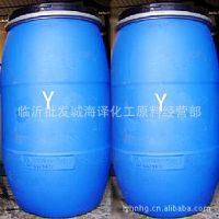 供应  脱色剂  污水废水处理  净水絮凝剂  量大优惠