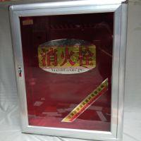 江西南昌高新开发区厂家促销凯旋牌800X650型消防栓箱 消火栓箱 平安消防器材