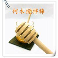 厂家批发日式创意礼品支持来图加工定制logo天然实木蜂蜜搅拌棒