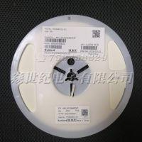 供应MCL2012S4R7MT 0805 4.7UH贴片叠层大电流电感Sunlord/顺络