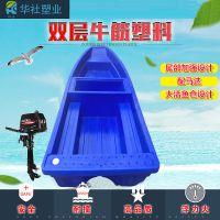 江苏厂家供应3米牛筋料pe塑料船渔船钓鱼小船带活水仓双层牛筋料加厚捕鱼船
