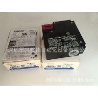 日本OMRON欧姆龙安全门D4NL-1CFA-B全新原装正品