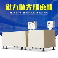 供应宁波CNC加工件清洗抛光设备中创设备